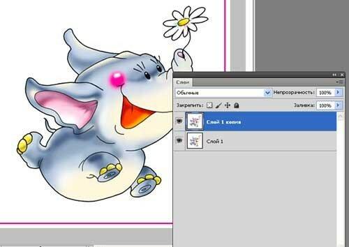 Нижний слой в уроке фотошопа CS5 для начинающих.