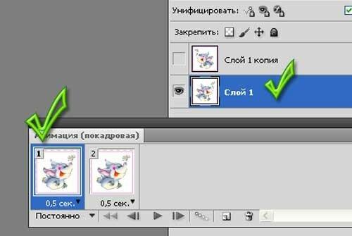 Первый кадр в уроке фотошопа CS5 для начинающих.