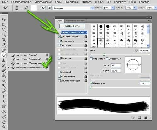 Дополнительные настройки в уроке фотошопа  в CS5 для начинающих