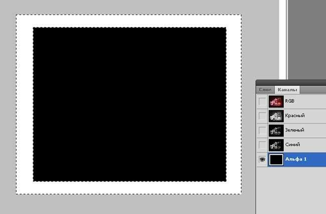 нверсия в уроке фотошопа для начинающих.