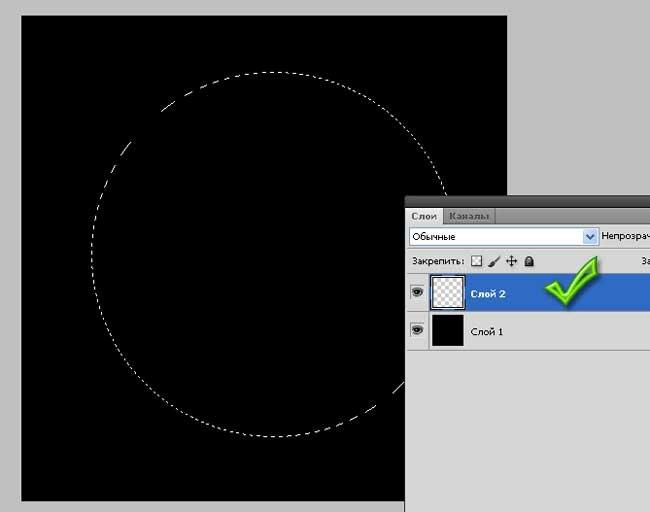 Овальная область  для урока фотошопа как сделать кисть.